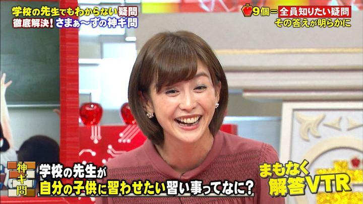 2017年11月11日宮司愛海の画像26枚目