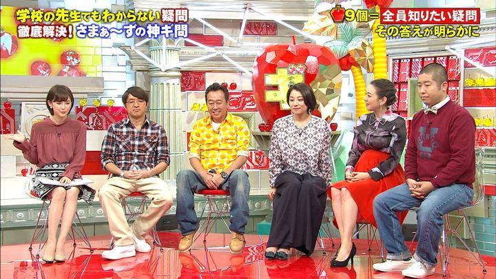 2017年11月11日宮司愛海の画像33枚目