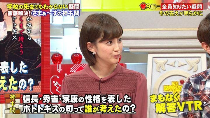 2017年11月11日宮司愛海の画像35枚目