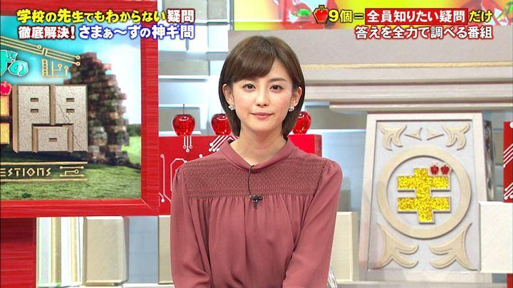 2017年11月11日宮司愛海の画像40枚目