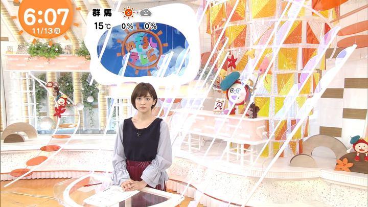 2017年11月13日宮司愛海の画像02枚目