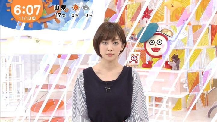 2017年11月13日宮司愛海の画像03枚目