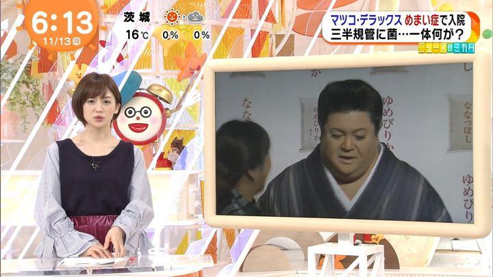 2017年11月13日宮司愛海の画像04枚目