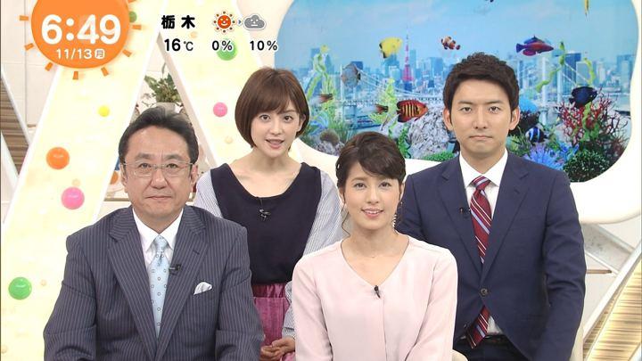 2017年11月13日宮司愛海の画像09枚目
