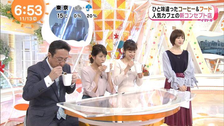 2017年11月13日宮司愛海の画像10枚目