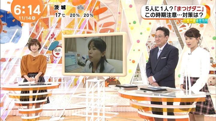 2017年11月14日宮司愛海の画像09枚目