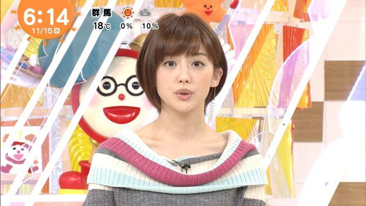 2017年11月15日宮司愛海の画像11枚目