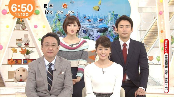 2017年11月15日宮司愛海の画像15枚目