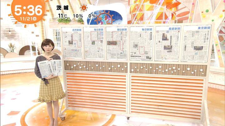2017年11月21日宮司愛海の画像02枚目