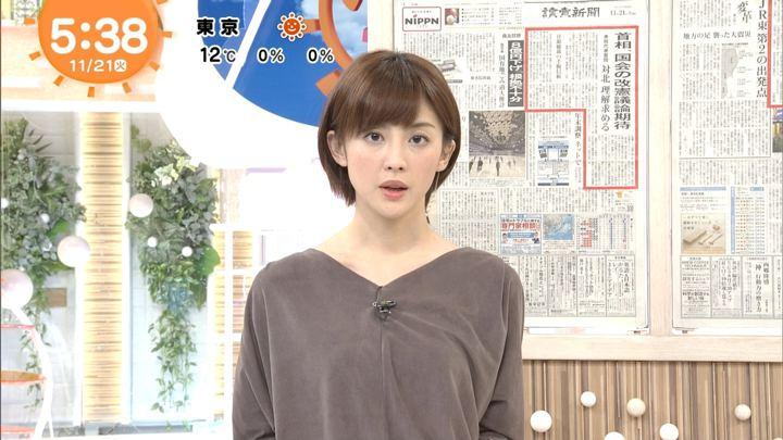 2017年11月21日宮司愛海の画像04枚目