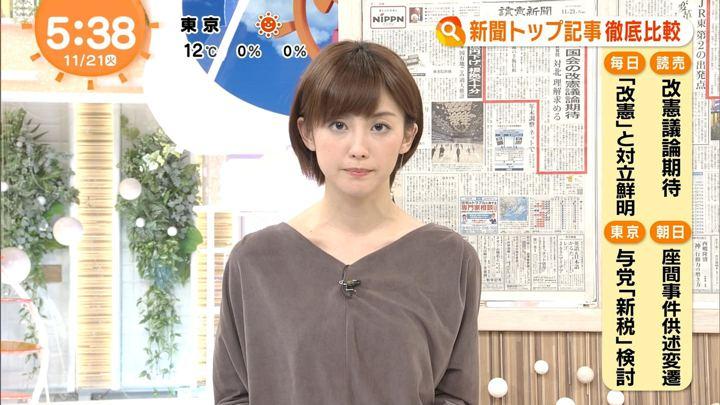 2017年11月21日宮司愛海の画像06枚目