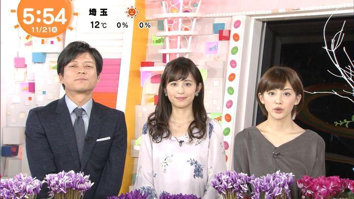 2017年11月21日宮司愛海の画像11枚目