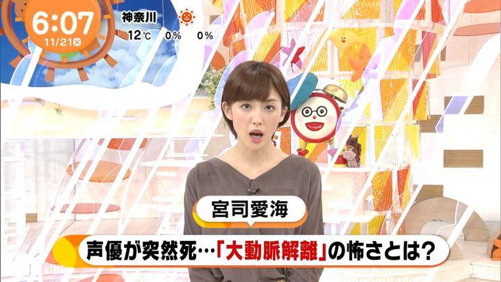 2017年11月21日宮司愛海の画像13枚目