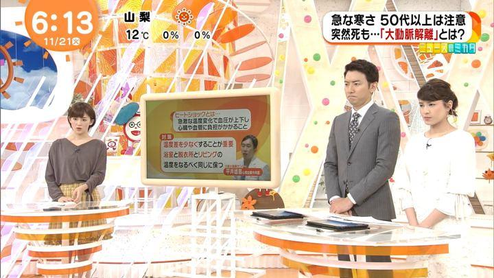 2017年11月21日宮司愛海の画像15枚目