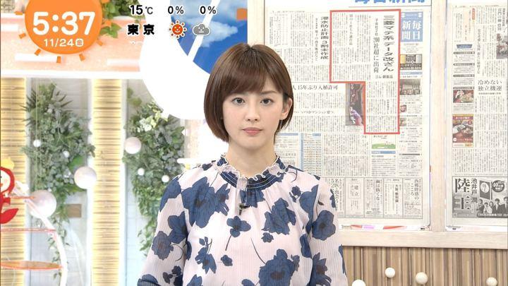 2017年11月24日宮司愛海の画像06枚目