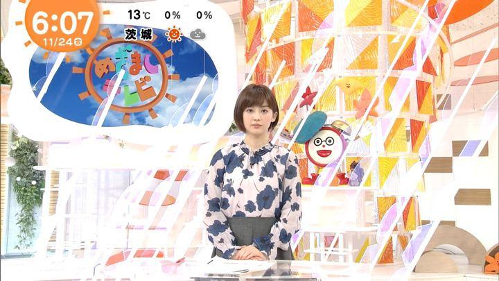 2017年11月24日宮司愛海の画像12枚目