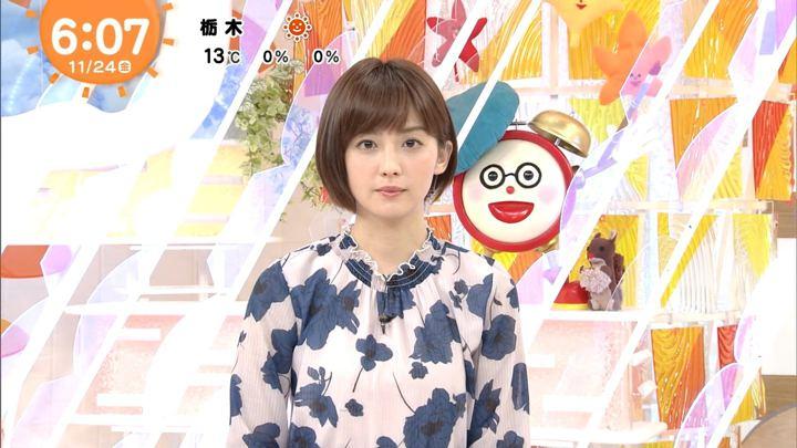 2017年11月24日宮司愛海の画像13枚目