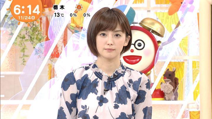 2017年11月24日宮司愛海の画像18枚目