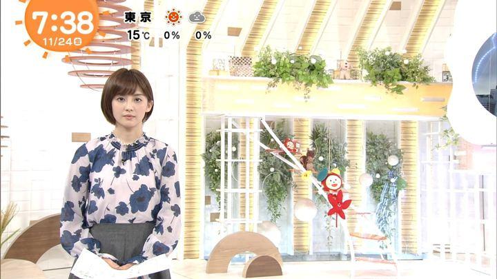 2017年11月24日宮司愛海の画像28枚目