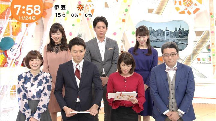 2017年11月24日宮司愛海の画像31枚目