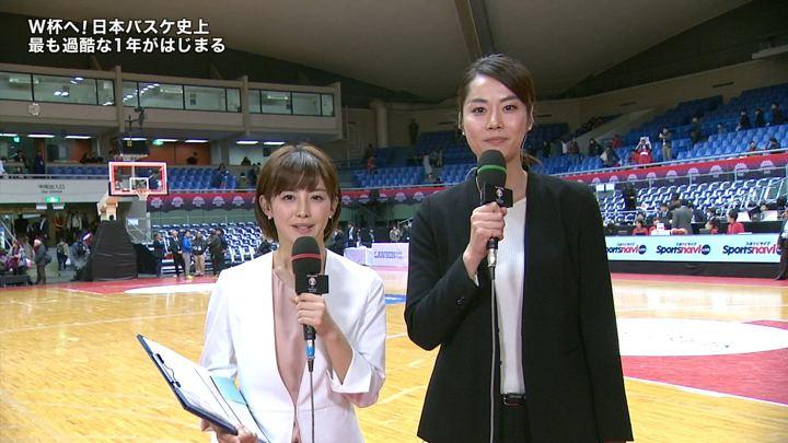 2017年11月24日宮司愛海の画像38枚目