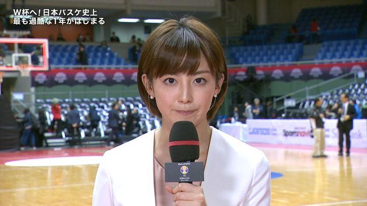 2017年11月24日宮司愛海の画像44枚目