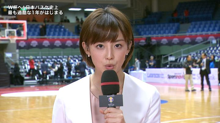 2017年11月24日宮司愛海の画像45枚目