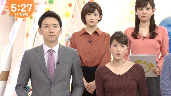 2017年11月29日宮司愛海の画像01枚目