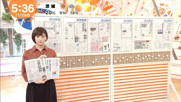 2017年11月29日宮司愛海の画像02枚目