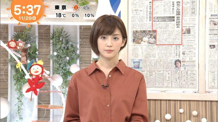 2017年11月29日宮司愛海の画像03枚目