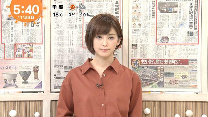2017年11月29日宮司愛海の画像08枚目