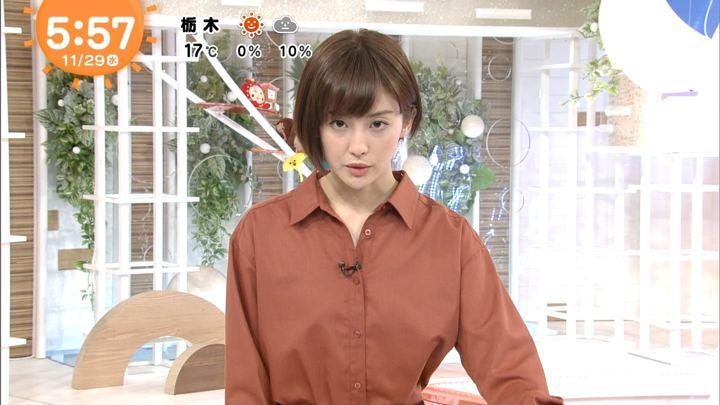 2017年11月29日宮司愛海の画像10枚目