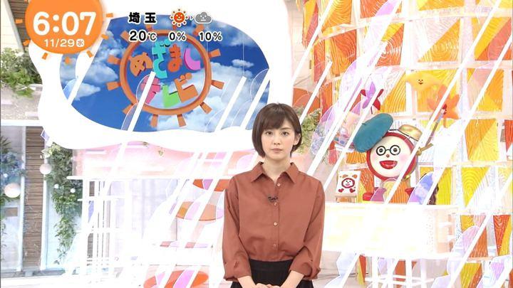 2017年11月29日宮司愛海の画像13枚目