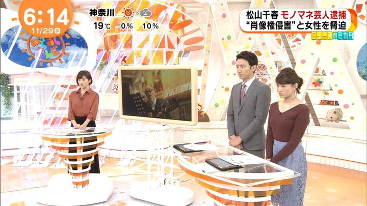 2017年11月29日宮司愛海の画像15枚目