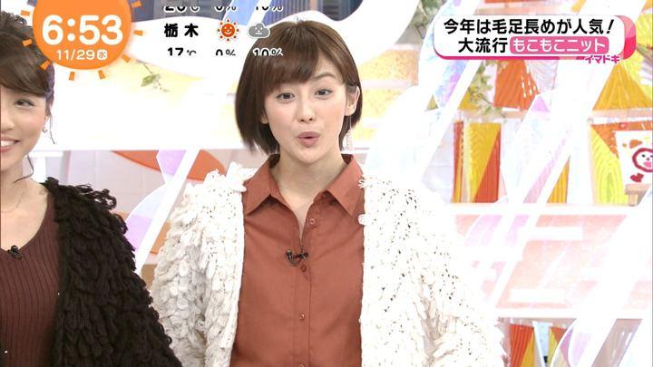 2017年11月29日宮司愛海の画像19枚目