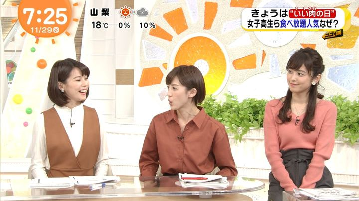 2017年11月29日宮司愛海の画像24枚目