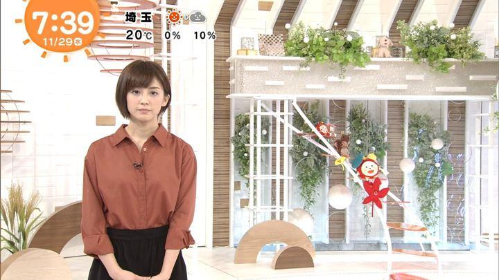 2017年11月29日宮司愛海の画像26枚目