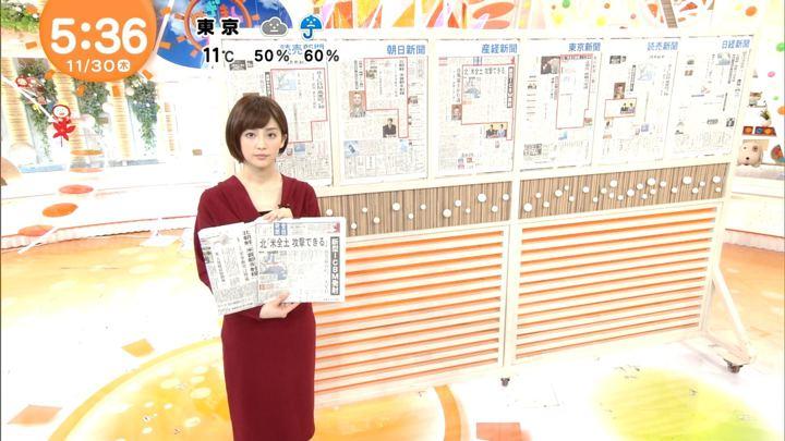 2017年11月30日宮司愛海の画像02枚目