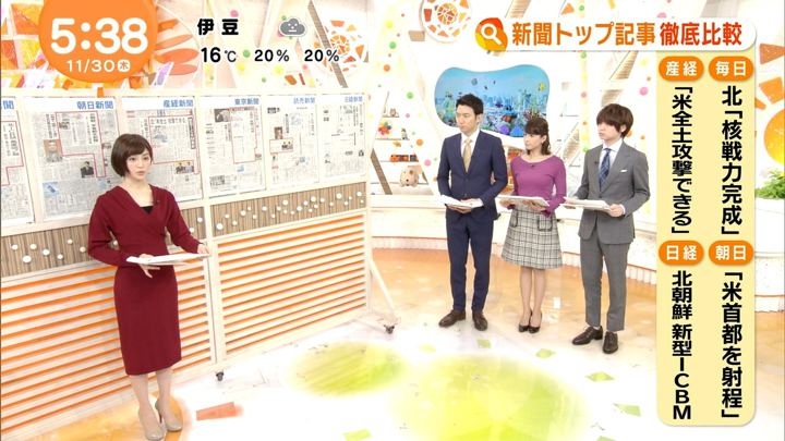 2017年11月30日宮司愛海の画像05枚目