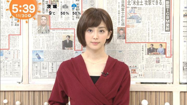 2017年11月30日宮司愛海の画像06枚目