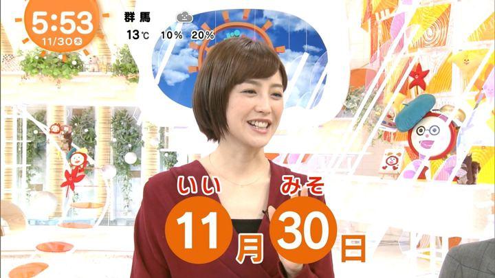 2017年11月30日宮司愛海の画像08枚目