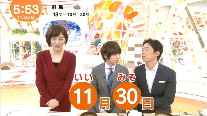 2017年11月30日宮司愛海の画像09枚目
