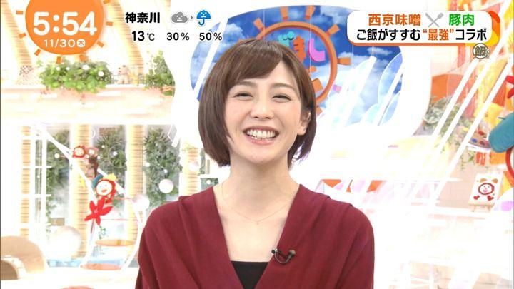 2017年11月30日宮司愛海の画像12枚目
