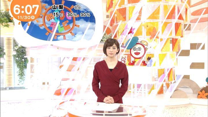 2017年11月30日宮司愛海の画像15枚目