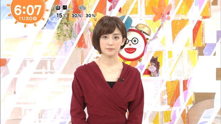 2017年11月30日宮司愛海の画像16枚目
