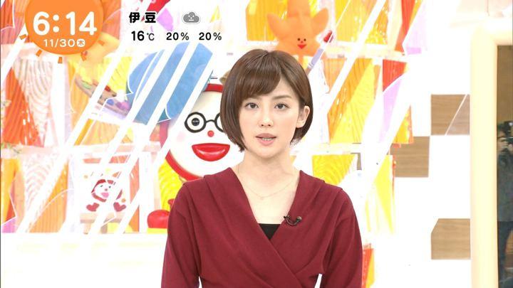 2017年11月30日宮司愛海の画像17枚目
