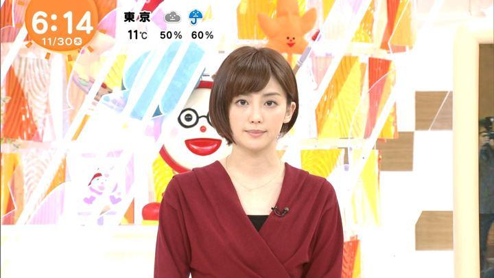 2017年11月30日宮司愛海の画像18枚目