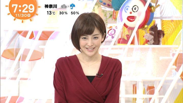 2017年11月30日宮司愛海の画像19枚目