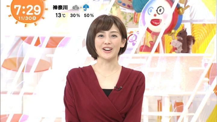 2017年11月30日宮司愛海の画像20枚目