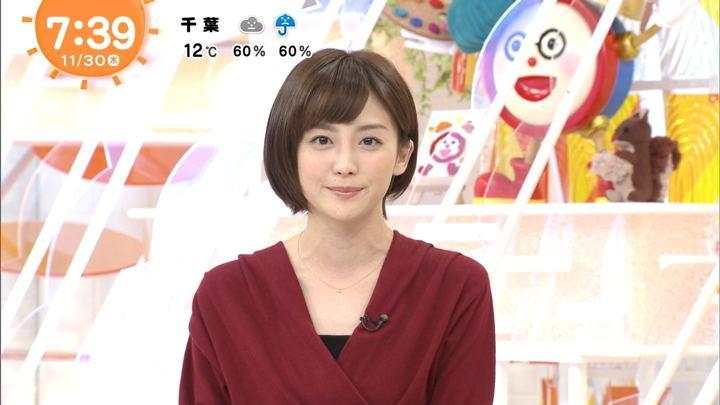2017年11月30日宮司愛海の画像23枚目